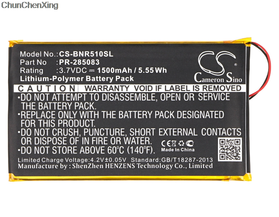 Cameron Sino 1500mAh Battery PR-285083 for Barnes & Noble BNRV510, Nook Glowlight Plus 2015, For Kobo Glo HD