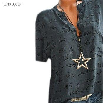 цена New large size shirt ladies elegant shirt fashion temperament shirt casual letter printing short-sleeved shirt women онлайн в 2017 году