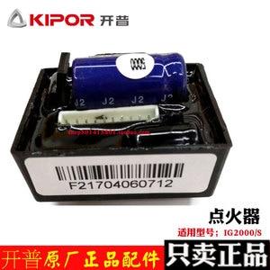 Image 1 - IG2000 kge2000ti Módulo ignitor de encendido para piezas de generador inversor kipor