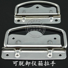 Ewelry Wooden Box Pull Handle Knobs Rectangle Iron galvanized 80 42mm