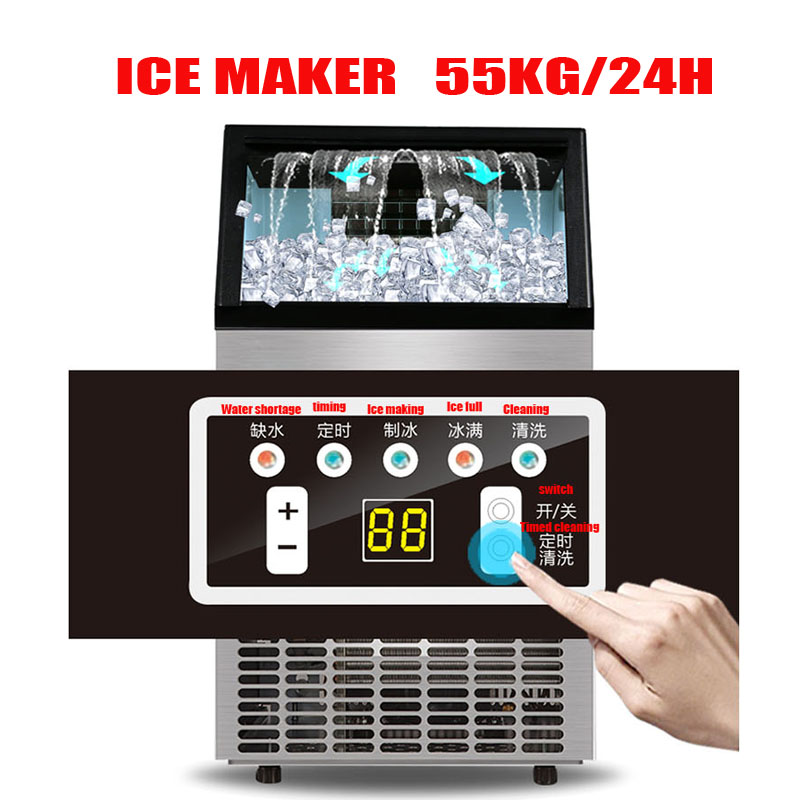 55KG/24H Commercial Automatic Electric Ice Maker Household Round Ice Making Machine Family Small Bar Coffee Teamilk Shop Ice
