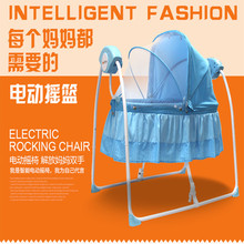 Factory outlets electric cradle crib baby shaker rocking chair baby bed electric swing baby cradle
