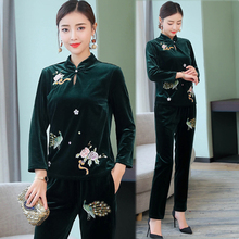 Green Velvet 2 piece set women tracksuits outfit sportswear fitness co-ord pant suits and top winter embroidery 2pcs clothes