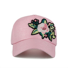 Embroidered Flower Snapback Cap