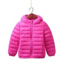 цена на 2018 Autumn Winter Warm Boys Sport Jacket Fashion Girls Hooded Parka Outerwear Children Duck Down Coat 3 4 5 6 7 8 9 10 Years
