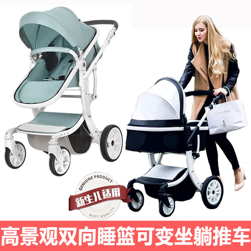 Teknum High Landscape Baby Trolley Can Sit, Lie Down, Fold, Light Newborn Summer Trolley. все цены