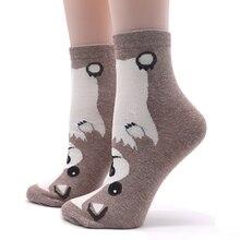 Korean Style Dog Printed Socks for Women