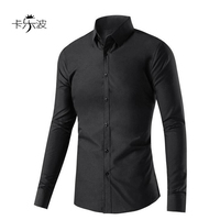 KaLeBoSpring And Autumn New Fast Sell Through Foreign Trade Collar Shirts Long Sleeved Men S Gentleman