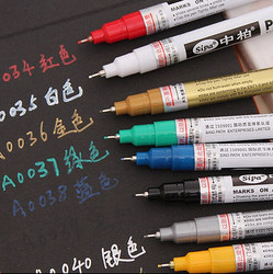 8 Colors/Set 0.7mm Extra Fine Tip Colored Marker Pens Waterproof Permanent Marker Metallic Paint Marker For Fabric/Glass/Ceramic