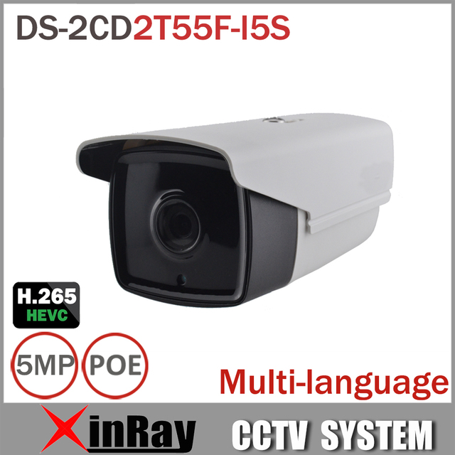 New HIK 5MP IP Camera DS-2CD2T55F-I5S CCTV Camera with 50m IR Range Micro SD Card Slot Alarm and Audio Interface Full HD IP Cam
