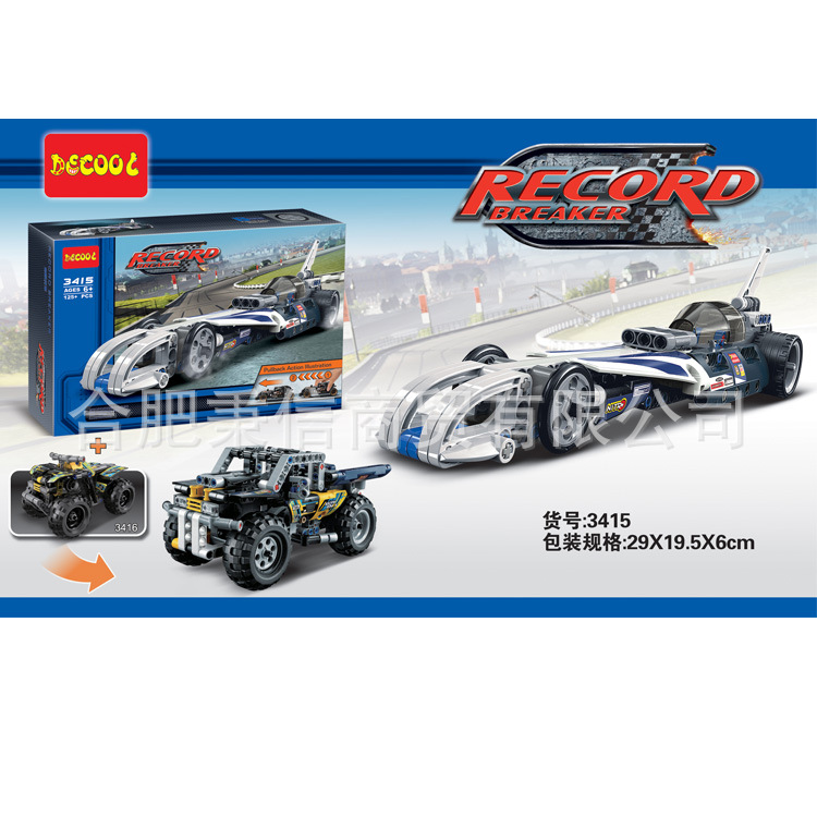 2016 new decool 3415 Pinnacle of motor racing pull back technic car Building Blocks Sets Toys Compatible With Lego