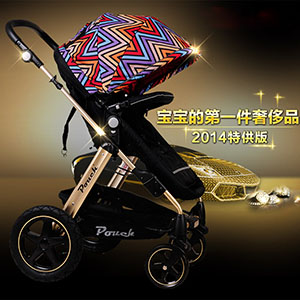 baby car Pouch stroller buggiest light folding shock absorbers carriage - Online Store 836615 store