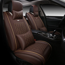 цена на High quality Leather Universal Car Seat cover For Fiat Uno Palio Linea Punto Bravo 500 Panda SUV car accessories car-styling