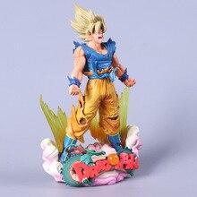 Dragon Ball Z Super Master Stars Diorama SMSD SMSD The Brush Goku PVC Figure Collectible Model Toy 24cm