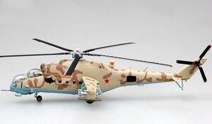 Image 3 - トランペット 1: 72 ロシア空軍 Mi 24 武装ヘリコプター 37035 完成品モデル