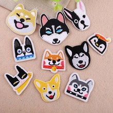 Embroidered Cartoon Animal Puppy Head Child Clothes Embroidery Flower Patch Applique Decoration