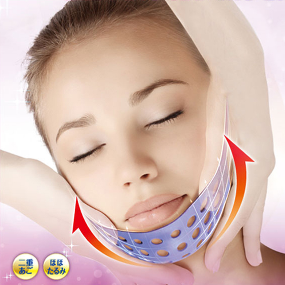 New Health Care Face Shaping Belt Facial Slimming Fat Burning Face-lift Mask Massage Slimming Face Shaper Relaxation