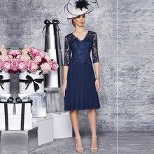 2016 Plus Size Navy Blue Mother of the Bride Lace D