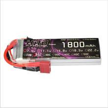 HRB font b Helicopter b font Battery 7 4V 1800mah 25C font b RC b font