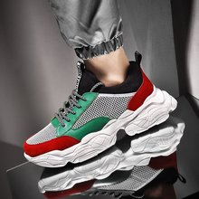 Fashion Lace Up Mens Trainers Casual Shoes Men Comfortable Tenis Masculino Sneakers Male Breathable Mesh Comfortable Shoes+male