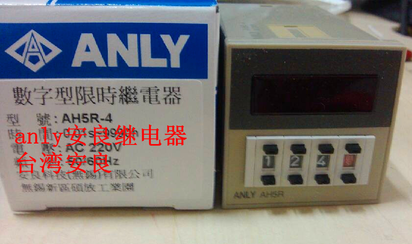ANLY Anliang AH5R-4 digital type limited time relay AC220V DC24V genuine taiwan research anv time relay ah2 yb ac220v