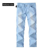 Fashion Casual thin Slim Designer Denim Sky Blue Jeans Men Retail & Wholesale skinny male pants jeans homme 2016 Hot Sale