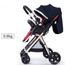 Детская коляска babyfond светильник легкий зонт двухсторонняя