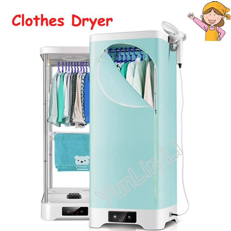 Household Quickly Clothes Drying Machine Double-Deck Wardrobe Clothes Dryer Large Capacity Multi-Functional Dryer RS-GY998 home portable electric clothes dryer double layer mute round 15kg large capacity 1050w foldable clothes drying machine wardrobe