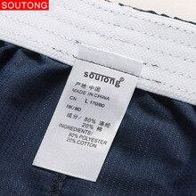 Soutong Underwear Men 3PCS/Lot Men Underwear Boxers Shorts Men Cueca Boxer Shorts Underwear Printed Men Shorts Home Underpants