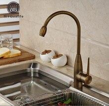 Хорошее качество латунь кухонный кран вращения кухонной мойки смесители один рычаг античная латунь отделка