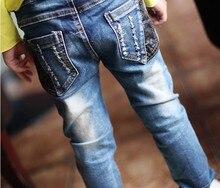 Slim Casual Fashion Boys Jeans