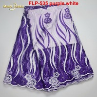 2017 Latest african france lace fabric with embroidery mesh tulle Nigeria Royal Blue cord lace fabric FLP-535