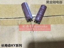 30 ШТ. NIPPON электролитический конденсатор 10V4700UF 12.5X35 КЕНТУККИ долгий срок службы 105 градусов коричневый бесплатная доставка