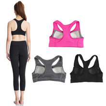 Comfortable Women Lady Sport Bra Outdoor Running Training Bra High Elastic Breathable Slim Body Yoga Exercise Bra free shipping