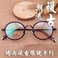 Round-quadro TR90 armações de óculos de olho para as mulheres retro pequenos óculos de armação homens vidros ópticos quadro miopia 9118 óculos