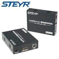 STEYR 395ft HDMI USB KVM Extender 120m Over Single CAT5e/6 Ethernet IR Extender Splitter Support 1080P HDCP,Keyboard Mouse