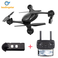 LeadingStar KF600 Selfie Drone FPV RC Qudacopter With Double 720P HD Camera Dron Altitude Hold Helciopter Optical Follow Mode