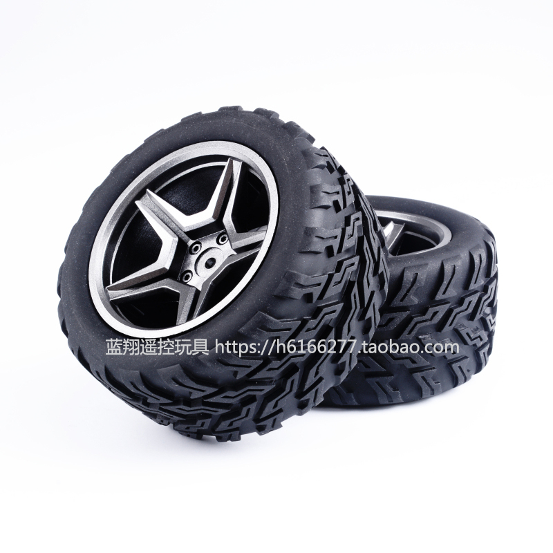 <font><b>WLtoys</b></font> A323 A333 12402 12404 <font><b>12409</b></font> Rc Car spare <font><b>parts</b></font> A323-01 Left and right tyres Tires image