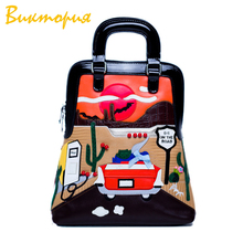 CHARAS BAG brand girl Student backpack Embossing Cartoon embroidery Fashion Shoulder Bags women's Personality