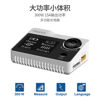 iToolkit B6 Multi-function Charger 15A 300W Discharger Support 8S Lithium Battery Measure PPM SBUS