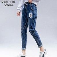 Plus Size Elastic Waist Cuffs Pattern 4XL 5XL Summer Women High Waist Ripped Jeans Boyfriend Style