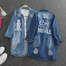 Women's loose 2018 spring and autumn medium-long plus size thin denim long-sleeve casual outerwear hole trench female
