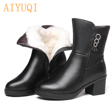 AIYUQI Women snow boots winter 2019 new natura genuine leather women booties big size 42 43 thick wool shiny dress shoes