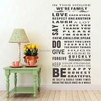 אנחנו משפחת בית תפאורה ציטוט מדבקות קיר דקורטיבי קיר תפאורה להסרה חוקי הבית ויניל וול מדבקה