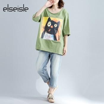 elseisle 2017 Summer Autumn Cat Print T-shirt Casual Women Kitten T Shirt Japan Style Harajuku Womens Clothing Punk Rock Top Tee