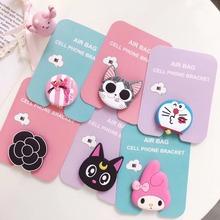 For iPhone Cute cartoon cat Phone holder Expanding Stand Finger universal Smart phone Holder