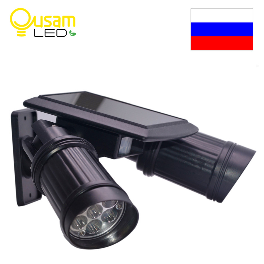 Solar Garden Light 14 LED Spotlights PIR Motion Solar Sensor led Solar Wall Lights For Outdoor lighting 180 Degree Adjustment