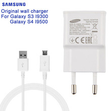 SAMSUNG Original Travel Wall Charger Charging For Samsung GALAXY S5 S4 I889 I9220 G850 C1116 G355 G7200 S3 J700F A9 G5308W G530
