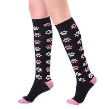 Длинные Компрессионные носки для женщин и мужчин с красочным принтом, быстросохнущие чулочно-носочные изделия, новые спортивные носки для велоспорта и бега