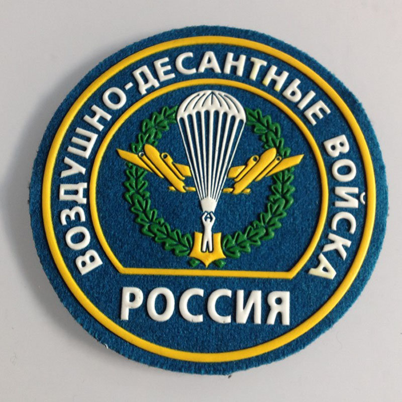 Original Russia Airborne Badge Military Patches Military Tactical Clothing Backpack Badges Armband Patch Decoration